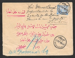 Egypt 1905 Cover 1 Piastre Maghaga To GB -to Sir Ernest Cassel - Judaica - 1866-1914 Khedivate Of Egypt