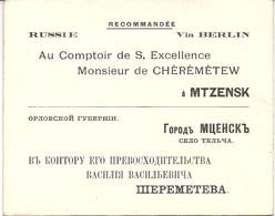 ENVELOPPE EN RECOMANDEE - 1857-1916 Empire