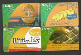 Syria  4 Used Cards RRRR - Syria