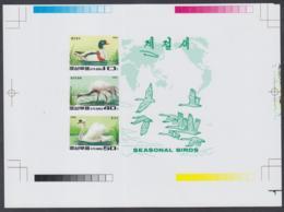Corée Du Nord 1996 - Essai/Epreuve Timbres En Bloc-feuillet. Mi Nr.: 3861-2 . Oiseaux Saison. D65.  Ref. (DE) DC-0469 - Korea, North