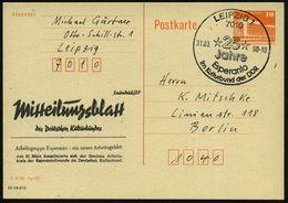7010 LEIPZIG 1/ 25 Jahre/ Esperanto/ Im Kulturbund Der DDR 1990 (31.3.) SSt Auf Onl.-P 10 Pf. PdR., Orange + Amtl. Zudru - Esperanto