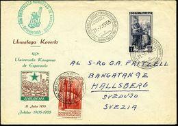 ITALIEN 1955 (31.7.) SSt: BOLOGNA../40A UNIVERSALA JUBILEA KONGRESO DE ESPERANTO 3x + Grüner HdN: Bolonjo/ 40a UNIVERSAL - Esperanto