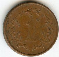 Zimbabwe 1 Cent 1989 KM 1a - Zimbabwe