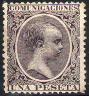 1889-1899 Alfonso XIII Tipo Pelón Edifil 226* MH VC 62,00€ - Nuevos
