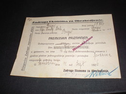 Premijska Priznanica  Zadruga Ekonoma Za Obezbedjenje Sombor 1926 - Serbie