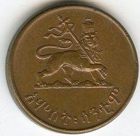 Ethiopie Ethiopia 5 Cents Santeem 1936 ( 1944 ) KM 33 - Ethiopie