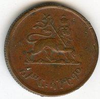 Ethiopie Ethiopia 10 Cents Santeem 1936 ( 1944 ) KM 34 - Ethiopie