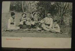 JFC. 211. Sophia. Groupe De Musiciens Et Musiciennes En Costumes Traditionnelles. - Bulgarie
