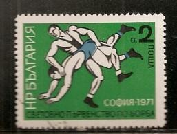 BULGARIE     N°   1912    OBLITERE - Gebraucht