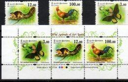 SRI LANKA, 2018, WILD ANIMALS OF SRI LANKA, BUTTERFLIES, BIRDS, WILD FOWL, SQUIRRELS, 3v+SHEETLET - Butterflies