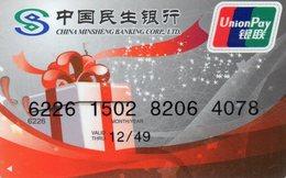 CHINE REPUBLIC - CREDIT CARD UnionPay CINA MINSHENGBANKINGCORP LTD [#.Y.5e] - Cartes De Crédit (expiration Min. 10 Ans)