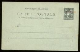 17404 Frankreich Morokko Alte GS Karte 5 Centimos Ungebraucht. - Morocco (1891-1956)