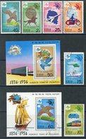 Y85 DPRK (North Korea), 1978 1693-1698a + Bl.44-45 Postal History. 100th Anniversary Of The UPU 1974 - WPV (Weltpostverein)