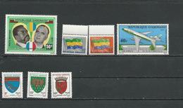 GABON  Scott C107, )12-O16, C138, 321-323 Yvert PA107, Service 12 Et 16, PA138, 320-322 ** (7) Cote 6,50  $ 1971-3 - Gabon (1960-...)