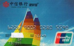 CHINE REPUBLIC - CREDIT CARD UnionPay CHINA CITIC BANK  [#.Y.12j] - Geldkarten (Ablauf Min. 10 Jahre)