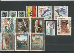 GABON  Voir Détail O (14) Cote 8,50  $ 1972-4 - Gabon (1960-...)