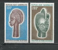 GABON  Scott C141-C142 Yvert PA141-PA142 ** (2) Cote 7,00  $ 1973 - Gabon (1960-...)