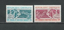 GABON  Scott C150-C151 Yvert PA150-PA151 ** (2) Cote 7,50  $ 1974 - Gabon (1960-...)
