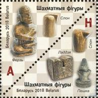 Belarus 2018 Ancient Chess Pieces 2v Se-ten MNH - Belarus