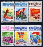 Y85 DPRK (NORTH KOREA) 1978 1796-1801 30th Anniversary Of The Democratic People's Republic Of Korea - Corea Del Norte