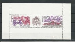 GABON  Scott 393 Yvert BF27 ** Petit Défaut De Gomme (bloc) Cote 18  $ 1977 - Gabon (1960-...)