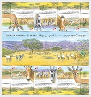 Israel - Postfris / MNH - Sheet Dieren 2018 - Israël