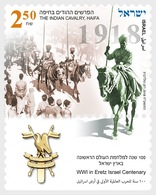 Israel - Postfris / MNH - Eerste Wereldoorlog 2018 - Israël
