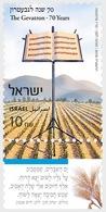 Israel - Postfris / MNH - 70 Jaar The Gevatron 2018 - Israël