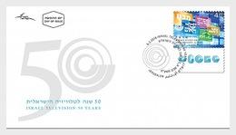 Israel - Postfris / MNH - FDC 50 Jaar Israelische Televisie 2018 - Israël