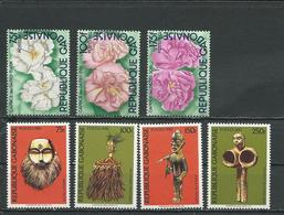 GABON  Scott 515a-515c, 522-525 Yvert 500-502, 510-513 ** (7) Cote 11,00  $ 1982 - Gabon (1960-...)