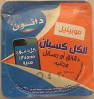 Egypt - Couvercle De Yoghurt Danone Mobile (foil) (Egypte) (Egitto) (Ägypten) (Egipto) (Egypten) Africa - Milchdeckel - Kaffeerahmdeckel