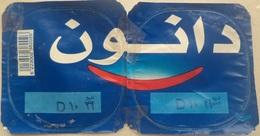 Egypt - Couvercle De Yoghurt  Danone Arabic 2 Pieces (foil) (Egypte) (Egitto) (Ägypten) (Egipto) (Egypten) Africa - Koffiemelk-bekertjes