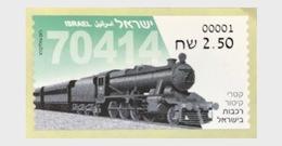 Israel - Postfris / MNH - Stoomlocomotief 2018 - Israël