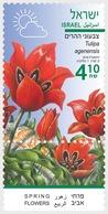 Israel - Postfris / MNH - Complete Set Lentebloemen 2018 - Israël
