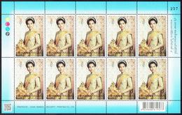 Thailand 2018, H.M. Queen Sirikit's 86th Birthday Anniversary, Sheet - Thailand