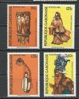 GABON  Scott 543-546 Yvert 541-544 ** (4) Cote 7,00  $ 1983 - Gabon (1960-...)