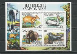 GABON  Scott 534a Yvert BF45 ** (bloc) Cote 15,00  $ 1983 - Gabon (1960-...)