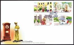 Thailand 2018, 135th Anniversary Of Thai Postal Services , FDC - Thailand