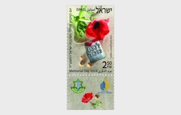 Israel - Postfris / MNH - Memorial Day 2018 - Israël