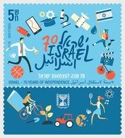 Israel - Postfris / MNH - 70 Jaar Onafhankelijkheid 2018 - Israël