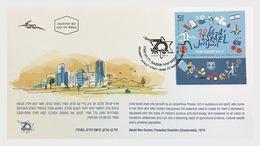 Israel - Postfris / MNH - FDC 70 Jaar Onafhankelijkheid 2018 - Israël