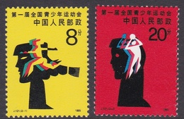 China People's Republic SG 3413-3414 1985 First Nazional Youth Games, Mint Never Hinged - 1949 - ... People's Republic