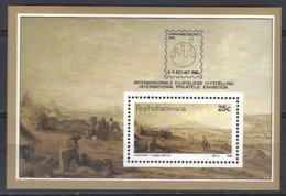 Bophuthatswana  Yv BF 1, International Philatelic Exibition 1986  ** Mnh - Bophuthatswana
