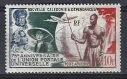 Nouvelle Caledonie  Yv PA 64 U.P.U. ** Mnh - Poste Aérienne