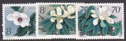 China People's Republic SG 3462-3464 1986 Magnolias, Mint Never Hinged - 1949 - ... People's Republic