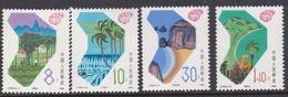 China People's Republic SG 3545-3548 1988 Establishment Of Hanan Province, Mint Never Hinged - 1949 - ... République Populaire