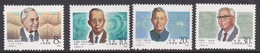 China People's Republic SG 3549-3552 1988 Scientists 1st Series, Mint Never Hinged - 1949 - ... People's Republic