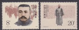 China People's Republic SG 3641-3642 1989 Birth Centenary Of Li Dazhao, Mint Never Hinged - 1949 - ... People's Republic