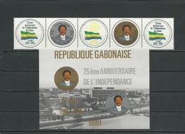 GABON  Scott 590-591, 592 Yvert 591-592, BF49 ** (2+bloc) Cote 25  $ 1985 - Gabon (1960-...)