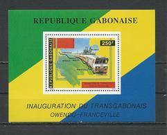 GABON  Scott 609 Yvert BF51 ** (bloc) Cote 4,50  $ 1986 - Gabon (1960-...)